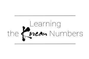 Learning the Korean Numbers
