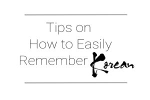 Tips on How to Easily Remember Korean Words